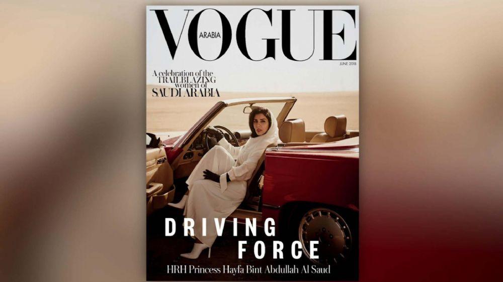 Starbucks Selman gazı verince Suud'un prensesleri Vogue'a düştü