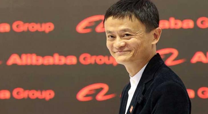 Alibaba Türkiye'ye yatırıma geliyor