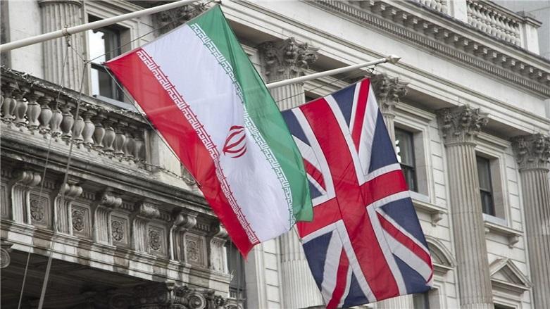 İngiltere ve İran'dan kritik görüşme