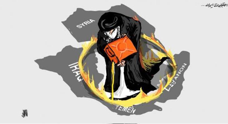 Müslüman kanına doymayan İran da İdlib'de katliam istiyor
