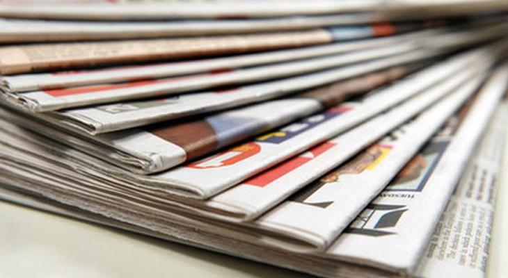 MHP yeni bir gazete çıkardı