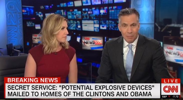 Amerika diken üstünde: Bir bomba'da CNN'e
