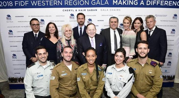 Hollywood'dan İsrail ordusuna 60 milyon dolar destek