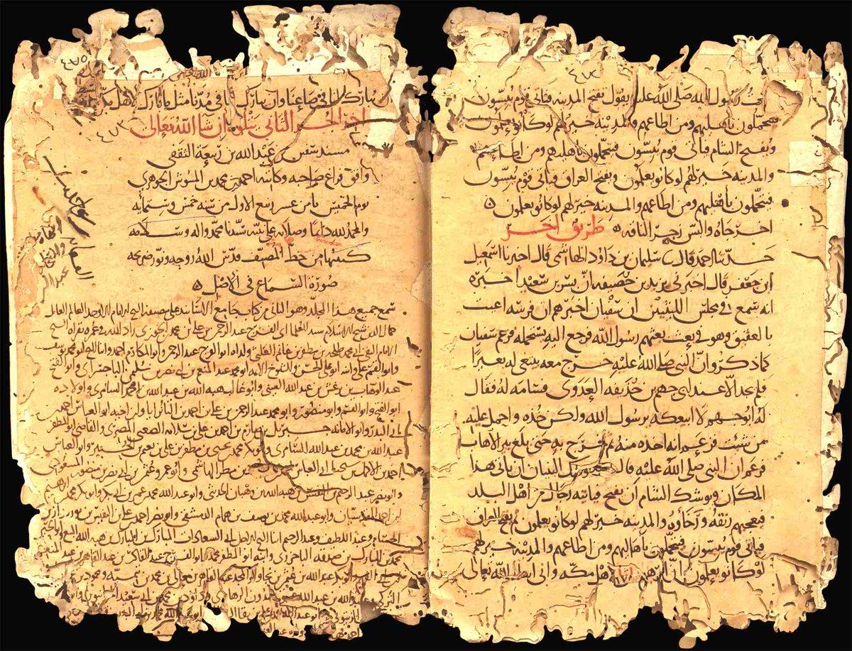 imamAhmed-Musnedi-1
