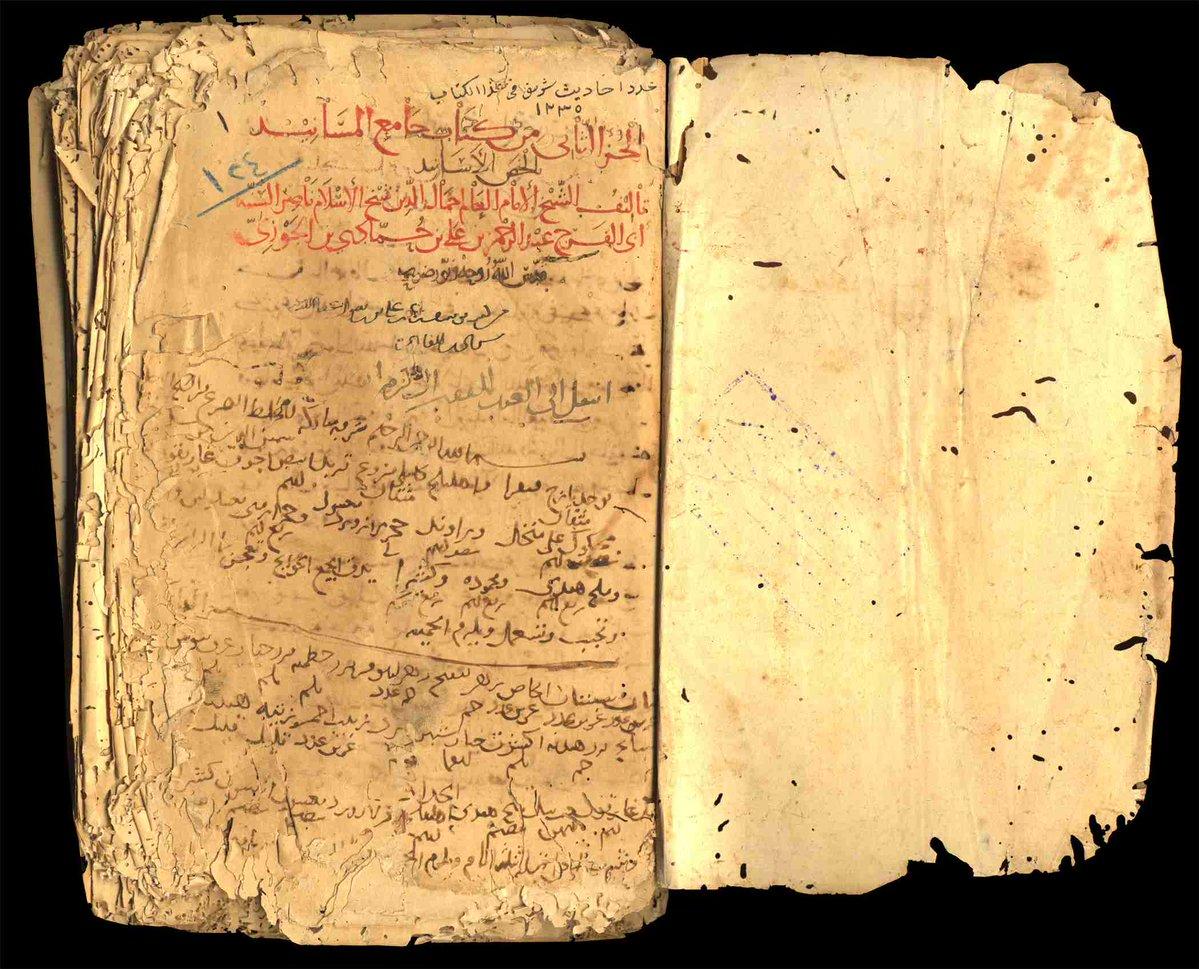 imamAhmed-Musnedi-2