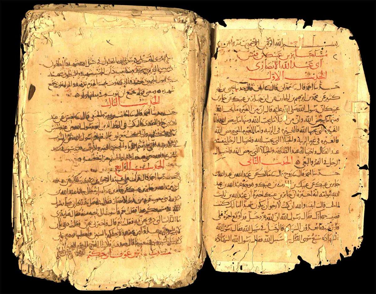 imamAhmed-Musnedi-3