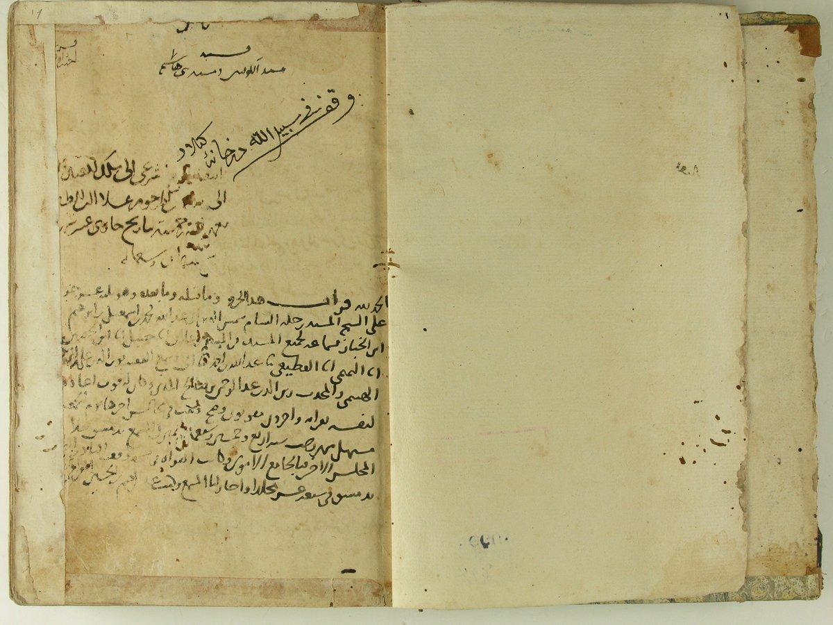 imamAhmedBinHanbel-Musned-1