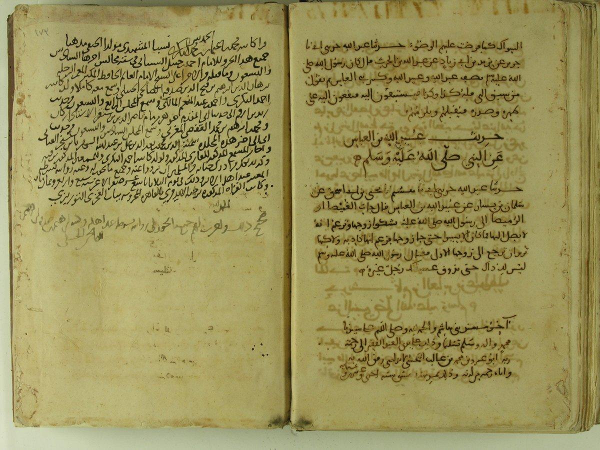 imamAhmedBinHanbel-Musned-4
