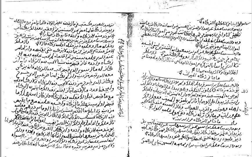 imamMalik-Muvatta-3